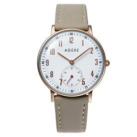ADEXE アデクス イギリス発のライフスタイリングブランド 2043C-03