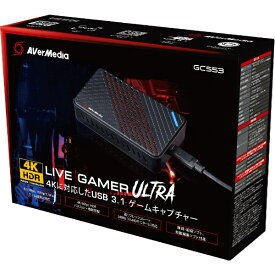 AVERMEDIA アバーメディア Live Gamer Ultra GC553 GC553【バルク品】 [GC553]