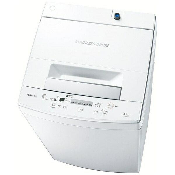東芝 TOSHIBA 【500円OFFクーポン配布中! 5/21 09:59まで】AW-45M7-W 全自動洗濯機 ピュアホワイト [洗濯4.5kg /乾燥機能無 /上開き][AW45M7W 洗濯機 4.5kg]
