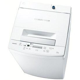 東芝 TOSHIBA AW-45M7-W 全自動洗濯機 ピュアホワイト [洗濯4.5kg /乾燥機能無 /上開き][洗濯機 4.5kg 5kg 設置 新品 一人暮らし AW45M7]