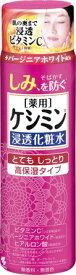 小林製薬 Kobayashi ケシミン 浸透化粧水 とてもしっとり (160ml)[化粧水]【wtcool】