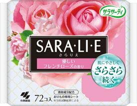 小林製薬 Kobayashi サラサーティSara・li・e 優しいスレンチローズ 72個【rb_pcp】