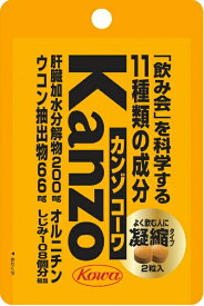 KOWA 興和 カンゾコーワ粒 2粒【wtcool】