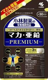 小林製薬 Kobayashi 小林マカプレミアム 90粒【rb_pcp】