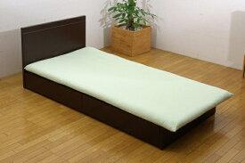 イケヒコ IKEHIKO 【敷ふとんカバー】森の眠り セミダブルサイズ(125×215cm/グリーン)
