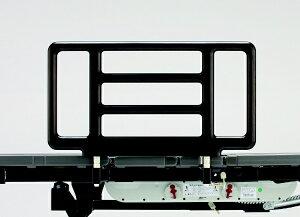 フランスベッド FRANCEBED サイドレール SR300ウッドJJ N1V DA フランスベッド
