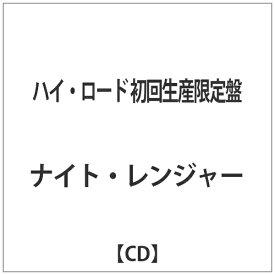ビクターエンタテインメント Victor Entertainment ナイト・レンジャー/ハイ・ロード 初回生産限定盤 【CD】