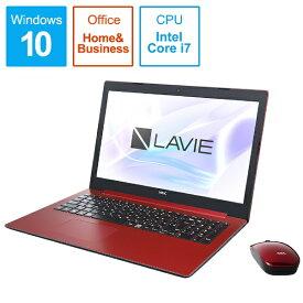 NEC エヌイーシー LAVIE Note Standard 15.6型ノートPC[Office付き・Win10 Home・Core i7・HDD 1TB・メモリ 8GB]2018年8月モデル PC-NS700KAR カームレッド [15.6型 /intel Core i7 /HDD:1TB /メモリ:8GB /2018年07月17日][15.6インチ office付き 新品 windows10 PC
