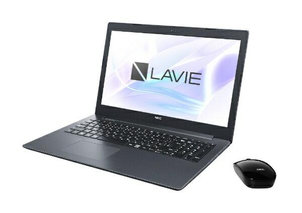 NEC エヌイーシー LAVIE Note Standard 15.6型ノートPC[Office付き・Win10 Home・Celeron・HDD 1TB・メモリ 4GB]2018年7月モデル PC-NS150KAB カームブラック [15.6型 /intel Celeron /HDD:1TB /メモリ:4GB /2018年07月17日][PCNS150KAB]