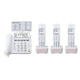 パイオニア PIONEER TF-SE16T 電話機 ホワイト [子機3台 /コードレス][電話機 本体 TFSE16TW]