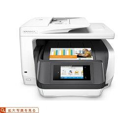 HP エイチピー D9L20A#ABJ インクジェット複合機 OfficeJet Pro 8730 ホワイト [L判〜A4][D9L20A#ABJ]【プリンタ】