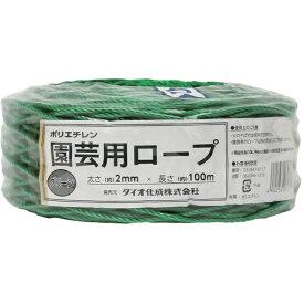 ダイオ化成 Dio Chemicals Dio 園芸用ロープ 緑 太さ2mmX長さ100m