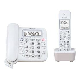 パイオニア PIONEER TF-SA16S 電話機 ホワイト [子機1台 /コードレス][電話機 本体 TFSA16SW]