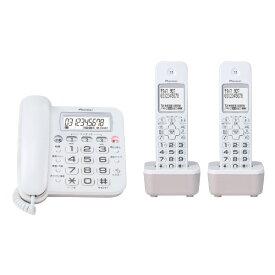 パイオニア PIONEER TF-SA16W 電話機 ホワイト [子機2台 /コードレス][電話機 本体 TFSA16WW]