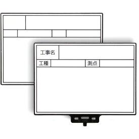 マイゾックス MYZOX マイゾックス ハンドプラスボード ホワイトタイプ HP−W5