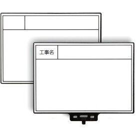 マイゾックス MYZOX マイゾックス ハンドプラスボード ホワイトタイプ HP−W8