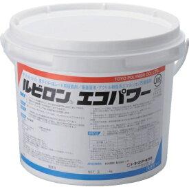 トーヨーポリマー Toyopolymer ルビロン エコパワー 3kg
