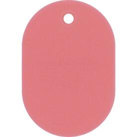 日本緑十字 JAPAN GREEN CROSS 緑十字 小判札(無地札) ピンク 60×40mm スチロール樹脂