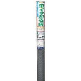 ダイオ化成 Dio Chemicals Dio 虫のイヤがる網 20メッシュ幅140cm×長さ2.5m グレイ