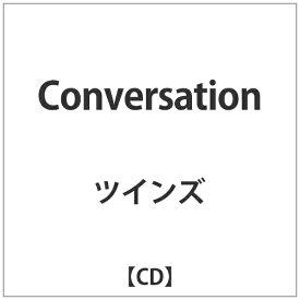シスコインターナショナル ツインズ/Conversation 【CD】
