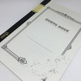 ノウト NMMN-01 トリックアートノート「NOUTO」 NMMN-01