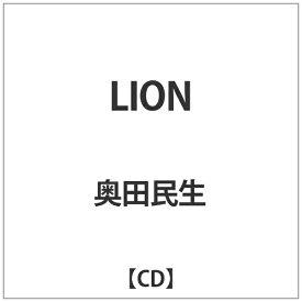 ソニーミュージックマーケティング 奥田民生/ LION