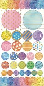 ワールドクラフト world craft マスキングステッカー Circle W01-SMK-0001
