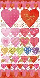 ワールドクラフト world craft マスキングステッカー Heart1 W01-SMK-0004