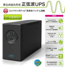 ユタカ電機製作所 Yutaka Electric 正弦波出力コンパクトタイプ UPSmini500SW バッテリ期待寿命7年モデル YEUP-051MASW[YEUP051MASW]