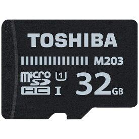東芝 TOSHIBA microSDHCカード MU-Jシリーズ<M203> MU-J032GX [32GB /Class10][MUJ032GX]