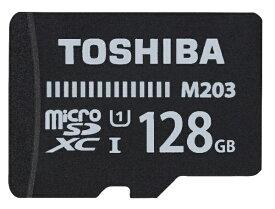 東芝 TOSHIBA microSDXCカード MU-Jシリーズ<M203> MU-J128GX [128GB /Class10][MUJ128GX]