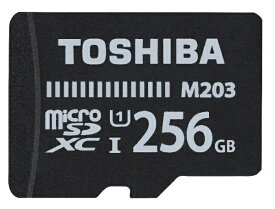 東芝 TOSHIBA microSDXCカード MU-Jシリーズ<M203> MU-J256GX [256GB /Class10][MUJ256GX]