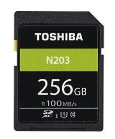東芝 TOSHIBA SDXCカード SD-LUシリーズ<N203> SD-LU256G [256GB /Class10][SDLU256G]
