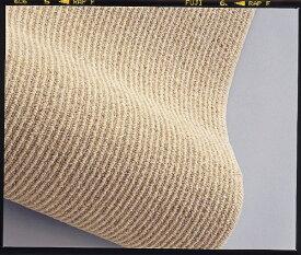 スミノエ SUMINOE ラグ ナチュラルライン(352×352cm/ベージュ)【日本製】