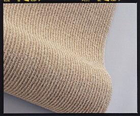 スミノエ SUMINOE ラグ ナチュラルライン(261×261cm/ブラウン)【日本製】