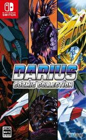 タイトー TAITO DARIUS COZMIC COLLECTION(ダライアス コズミックコレクション)【Switch】