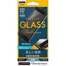 ラスタバナナ RastaBanana Xperia XZ2 Premium 3Dガラスパネル 光沢 3S1086XZ2P ブラック