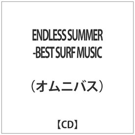 ハピネット Happinet オムニバス: ENDLESS SUMMER -BEST SURF MUSIC【CD】