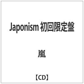 ソニーミュージックマーケティング 嵐/Japonism 初回限定盤【CD】