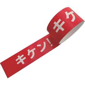 日東 Nitto 日東 プリントラインテープ E−SDP 50mm×10m キケン
