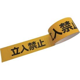 日東 Nitto 日東 プリントラインテープ E−SDP 50mm×10m 立入禁止