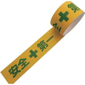 日東 Nitto 日東 プリントラインテープ E−SDP 50mm×10m 安全第一