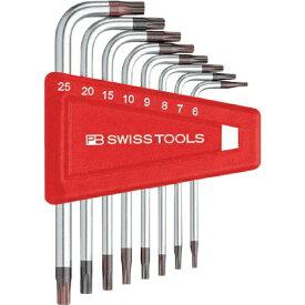 PBスイスツールズ社 PB SWISS TOOLS PBスイスツールズ 410H6−25CN L型ヘクスローブレンチセット(8本組