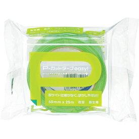 寺岡製作所 Teraoka Seisakusho TERAOKA P−カットテープ EASY 4140D 若葉 50mmX25m