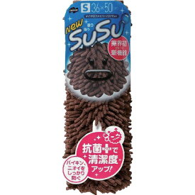 山崎産業 コンドル SUSU バスマット抗菌S BR(ブラウン)