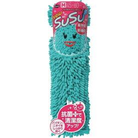 山崎産業 コンドル SUSU バスマット抗菌M TB(ターコイズブルー)