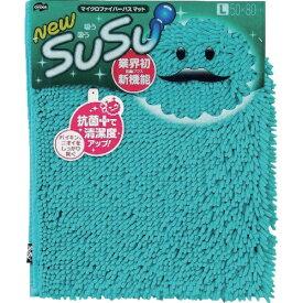 山崎産業 コンドル SUSU バスマット抗菌L TB(ターコイズブルー)