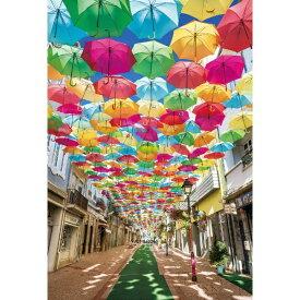 エポック社 EPOCH ジグソーパズル 25-167 アンブレラ・ストリート-ポルトガル