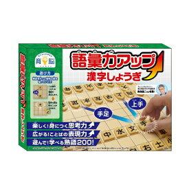 はなやま Hanayama 語彙力UP 漢字将棋