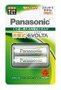 パナソニック Panasonic BK-3MLE/2BC 単3形 充電池 EVOLTA(エボルタ)スタンダードモデル [2本]